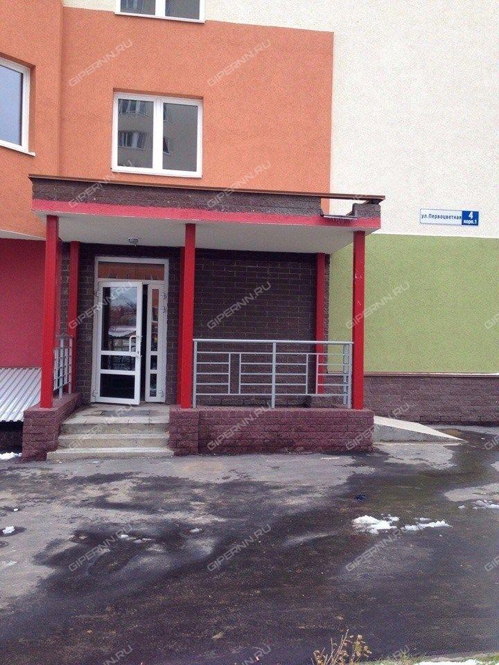Аренда коммерческой недвижимости в приокском районе г нижний новгород помещение для фирмы Кривоколенный переулок