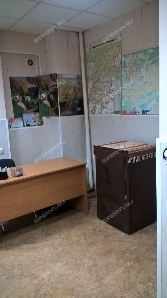 Снять помещение под офис Трудовая улица аренда офиса скляренко 12 самара