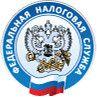 Управление федеральной налоговой службы по Нижегородской области