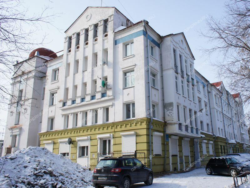 четырёхкомнатная квартира на улице Ульянова дом 47