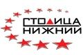 ООО Специализированный застройщик «Стройинвест-52»/ Девелопер «Столица Нижний»