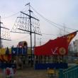 Детский городок в парке имени 777-летия Нижнего Новгорода демонтируют - лого