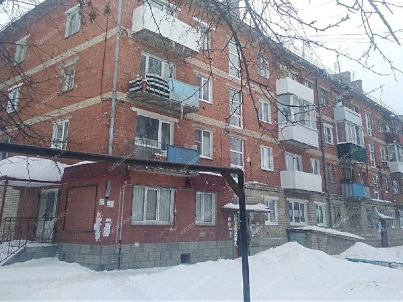 двухкомнатная квартира в переулке Суворова дом 25 город Павлово