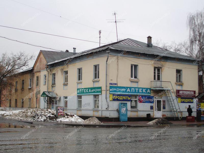 комната в доме 16 на улице Героя Рябцева