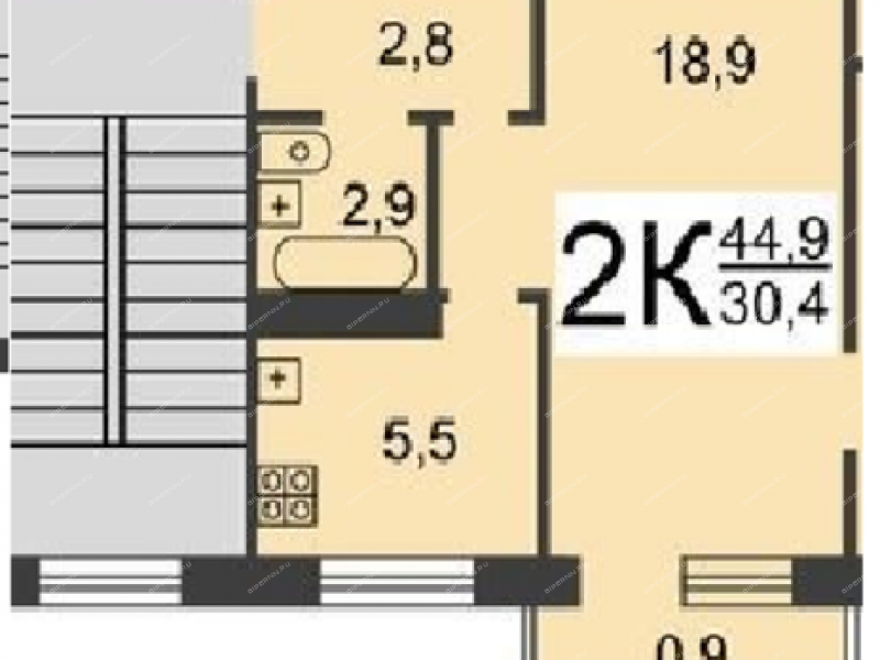 двухкомнатная квартира на Перекопской улице дом 4