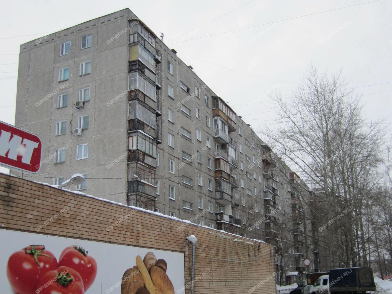 Аренда офиса 20 кв Фруктовая улица аренда коммерческой недвижимости во фрязино