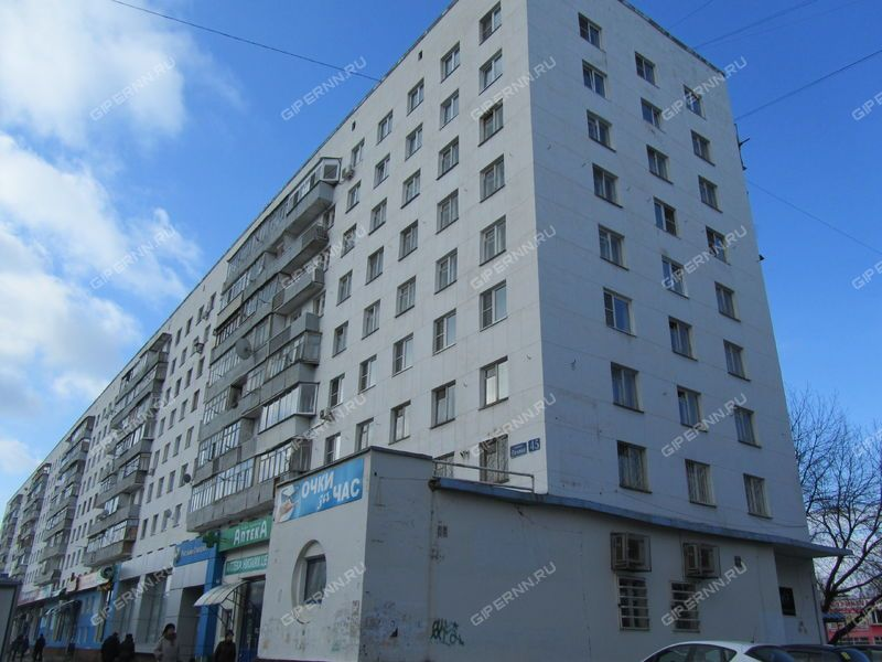проспект Ленина, 45 фото